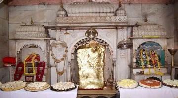 Mehandipur Balaji Mandir Photos for free download
